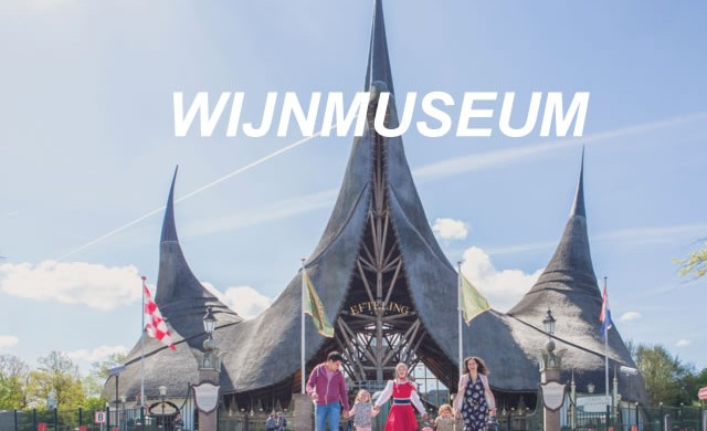 2019wijnmuseum1