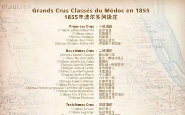 Bordeaux 1855